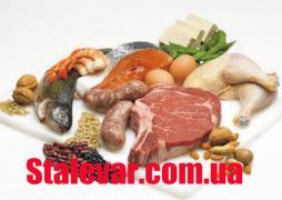 Аминокислота содержащаяся белках